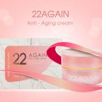 Thực hư Zhair Cream kích thích mọc tóc, lông mày 1