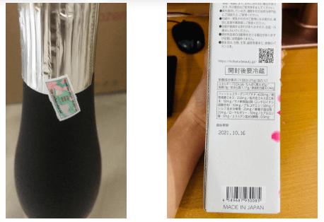giay-chung-nhanh-koharu-collagen-01